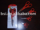 office scissors/paper cutting scissors/household scissors