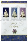 High quality Christmas music card