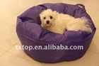 pet bed, pet bean bag, bean bag , bean bag indoor bean bag outdoor