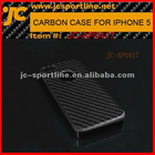New Hot Design for Iphone 5 Cases;Carbon Fiber Cases for Iphone 5