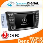 7inch digital screen auto radio gps for Benz e w219
