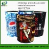 keep warm neoprene can cooler for wholesale