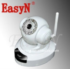IP Camera > Wireless IR-CUT Storage Pan IP Camera