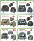 removable headrest monitor, best headrest player, auto headrest, auto pillow