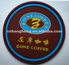 round soft pvc coffee cup mat/coaster