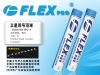 Flexpro feather badminton shuttlecock SATELLITE 4