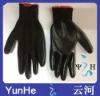 yiwu fatcory supply nylon Nitrile gloves