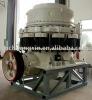 Yigong High-performance Cone Crusher