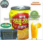 Agar agar powder food grade E406 Halal