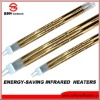 Golden twin tube infrared heating element