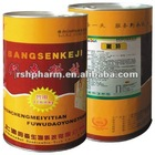 Poultry medicine/5%Enrofloxacin soluble powder