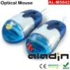 AL-MS842 Optical Mouse/mini optical mouse