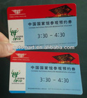 13.56MHZ ISO14443A NTAG203 NFC Cards