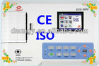 digital three channel ECG 300G