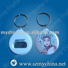 hot sell 44mm key ring opener badge material
