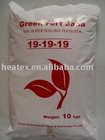 NPK fertilizer 19-19-19