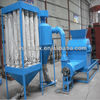 HIGH SPEED WASTE PAPER Making Machinery for Sale Prices