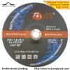 "6"" (150x1.6x22.2mm) Metal Cutting Disc (T42) With MPA EN12413"