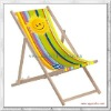 Wooden Beach Chair Hot Sale