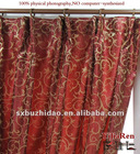 JC10099 100% Polyester luxury jacquard curtain fabric