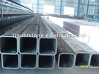 Good Quality Square Hollow Steel Tube