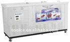China block ice machine FSB-806F3