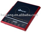 Factory supply,halogen cooker, infrared heating, feather touch screen
