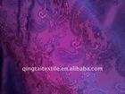 speical design viscose polyester fabric