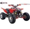 ATV .DYK250ST-8VP