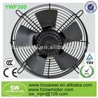 300mm Exhaust Fan