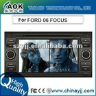 special car dvd player for 2006 old focus dvd gps navigation and audio with GPS system