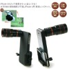 For Smartphone iPhone 4 4G 8X zoom Telescope Lens, For iPhone4 Zoom Lens SLR Mounts)