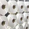 Cationic FDY yarn, 100D/48F