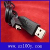 usb 2.0 cable