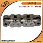 LL Series Leaf Chain