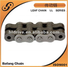 LL Series Leaf Chain