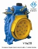 YTW20 Permanent Magnet Synchronous Gearless Elevator Traction Machine Elevator Parts