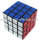 Intelligent magic cube