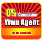 Yiwu sourcing agent commission sourcing agent guangzhou sourcing agent