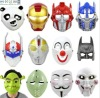 cheap plastic party mask halloween horrible mask