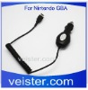 IN CAR CHARGER ADAPTER FOR NINTENDO DS LITE NDS NDSL