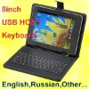 Russian lanaguage 8 inch black leather case keyboard with usb