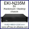 2U Rackmount / Desktop chassis EKI-N235M
