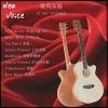 2012 hot39''acoustic guitar/fork size guitar