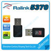 150Mbps Ralink RT5370 Chipset Wireless USB Adapter/ Mini Wireless USB Wifi Dongle