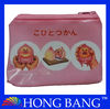 rectangle design carton picture PVC bag, PVC coin pouch