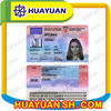 PVC Security Contactless 125KHz ID card