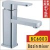 BC6003 brass chrome plating basin faucet,basin mixer, tap,water tap,bathroom faucet