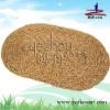 natural household straw cushion