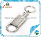 Blank Promotion Key Chains Fashion Key Chains